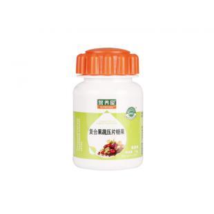 营养屋牌复合果蔬压片糖果(120片)