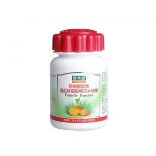 Y营养屋牌棕榈提取物南瓜籽提取物压片糖果