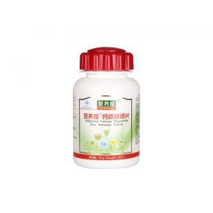营养屋牌钙镁锌硒片