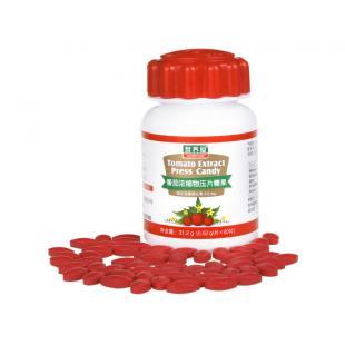 营养屋牌番茄红素压片糖(2.5mg/片)
