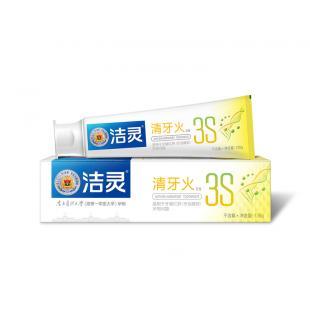 洁灵牌清牙火牙膏(牙龈红肿/酸软/牙周问题)
