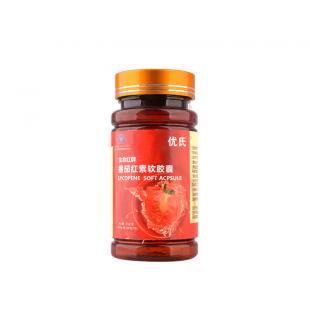 优氏生命红牌番茄红素软胶囊