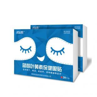 有益源牌藍莓葉黃素保健眼貼