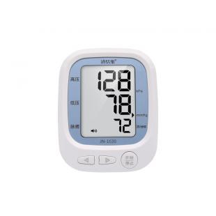 清恬集臂式电子血压计