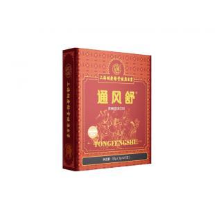 胡庆余堂雪记通风舒牌青梅固体饮料(10支)