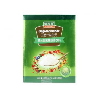 营养屋牌复合低聚糖固体饮料(三合一益生元)