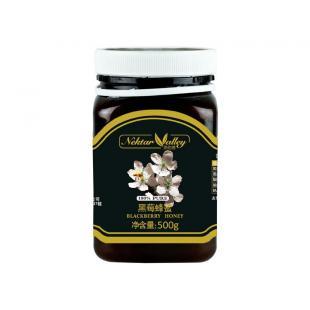 N奈他维牌黑莓蜂蜜(500g)