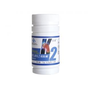 C彩泉牌维生素K2软胶囊