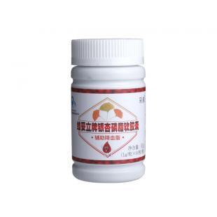 维妥立牌银杏磷脂软胶囊(彩泉)
