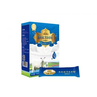 清恬集牌高钙配方羊奶粉(富硒系列)