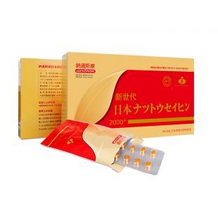 纳通斯康日本纳豆制品(胶囊)