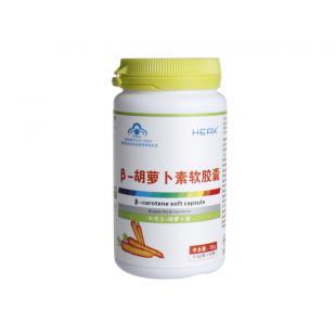 β-胡萝卜素软胶囊(弘尔康)